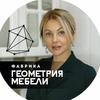 Кухни | Шкафы | ФГМ | Ярославль