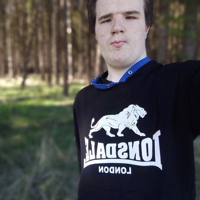 Maxim Kobachkov