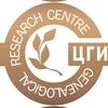 РосГенеа - Центр генеалогических исследований