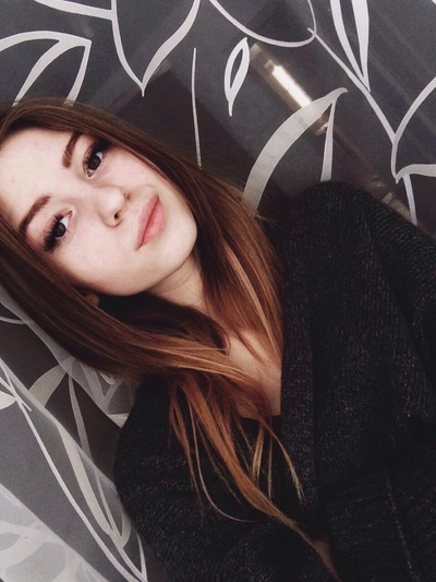 Валерия Димова