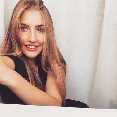 Sofia Brown