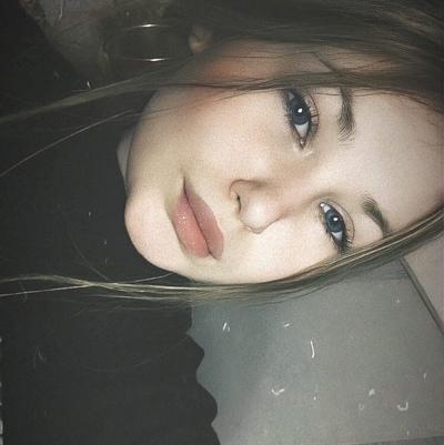 Анна Валентиновна