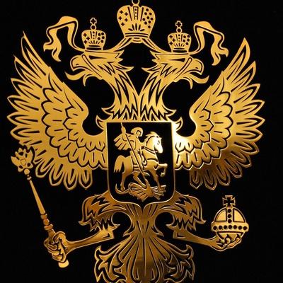 Игорь Головин, Москва