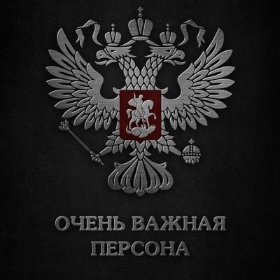 Семён Вазовский