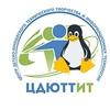 Основы Linux в ЦТТИТ (Пушкин, Санкт-Петербург)