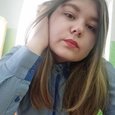 Кристина Забелина, Чита