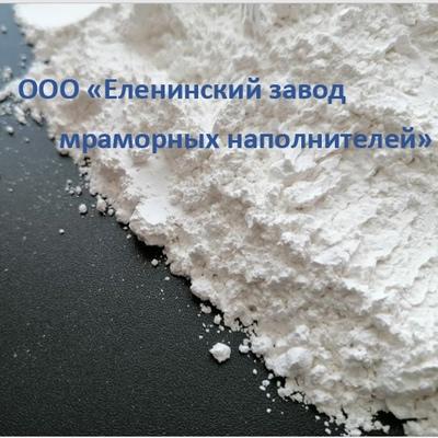 Еленинский-Завод Мраморных-Наполнителей, Новокаолиновый
