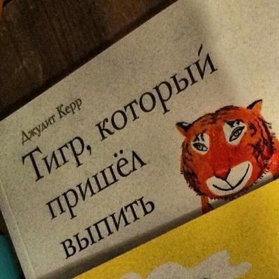 Иннокентий Пастушенко, Елец