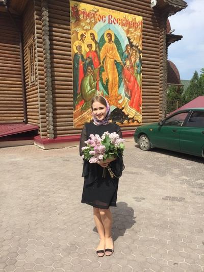 Алиса Щербакова