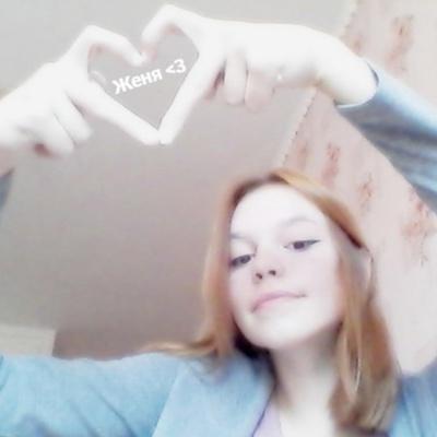 Лия Власенко