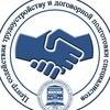 Центр трудоустройства выпускников ПГУ им. Ш-А