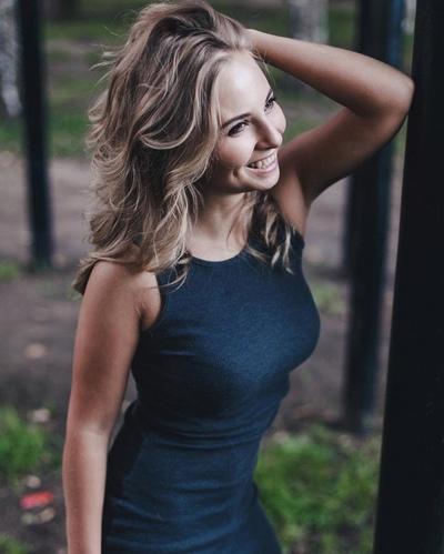 Катя Титова