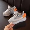 Обувь детский штучно 28-11