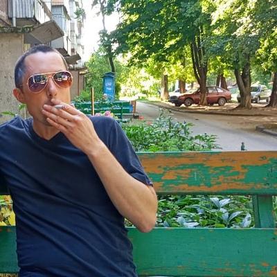 Zhenya Ivanov, Ромны