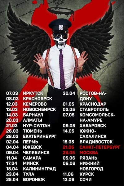 Ранис Гайсин, Москва