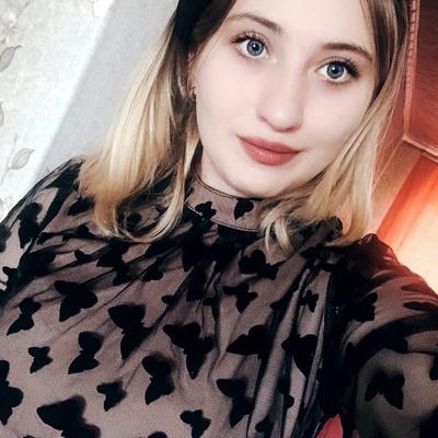 Мария Ерешко, Искитим