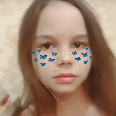 Кира Савинкова