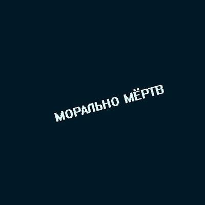 Тимур Исаков