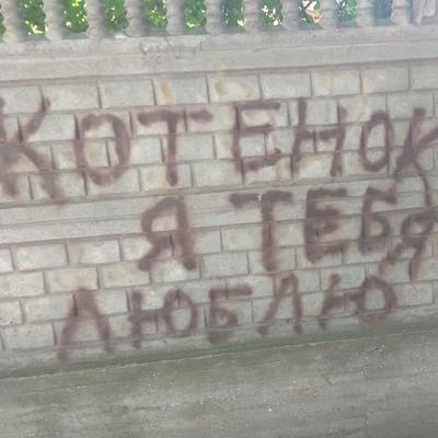 Андрей Це, Симферополь