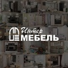 """ООО """"Интер-Мебель"""""""