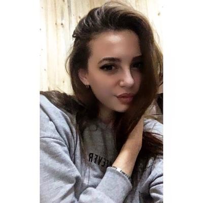 Александра Пестряева