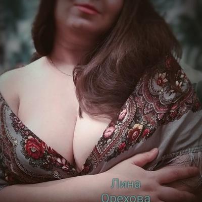 Лина Орехова