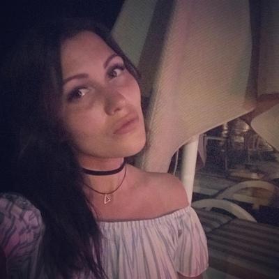 Вера Фомина, Санкт-Петербург