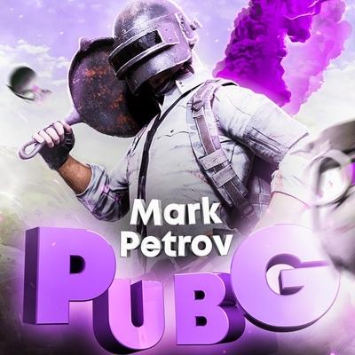 Марк Петров, Москва