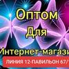 Далер Наимов 12-67/1