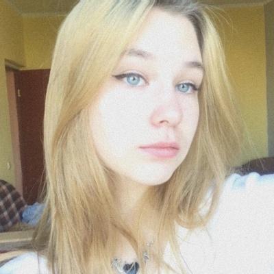Зарина Валитова