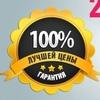 Ахмад Нематов 24-106