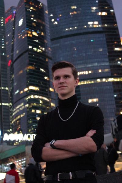 Alexey Grigoryev, Moscow