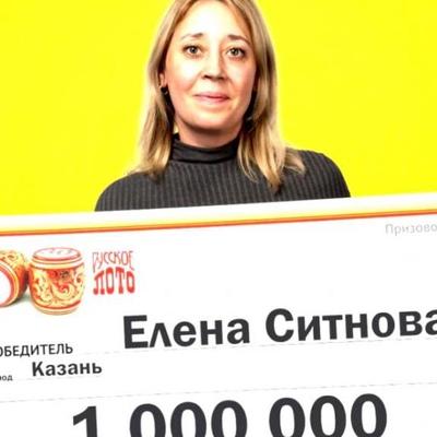 Аделина Горохова