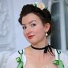 Yulia Emelyanova