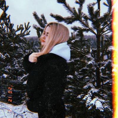 Катя Французова