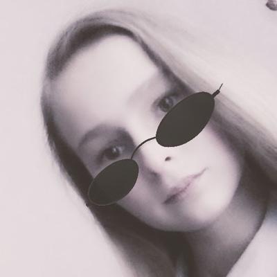 Ирина Папинен