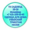 Музаффаржон Абдуразоков 2-Б-28