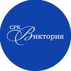 Ремонт квартир в Петрозаводске СРК Виктория