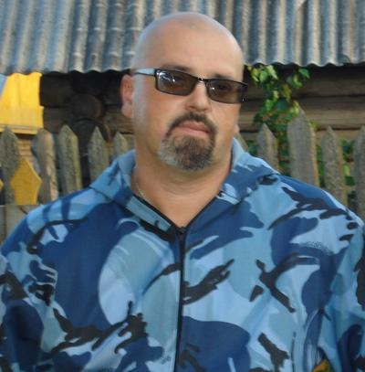 Andrey Kozlov, Perm