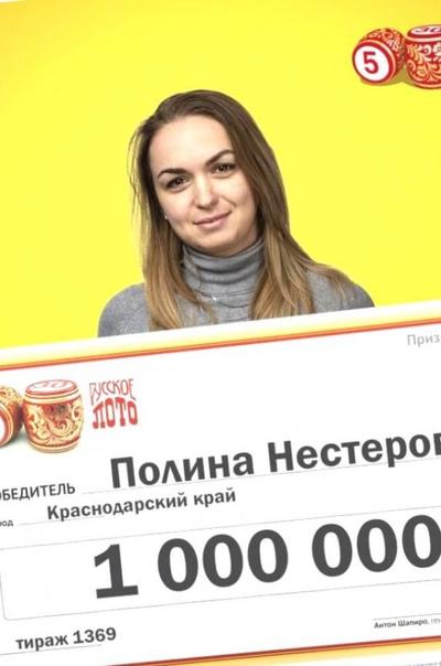 Валентина Рыжова