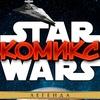 Star Wars Комиксы | SWComics.ru