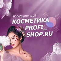 ТК САДОВОД 13-26 КОСМЕТИКА, ПАРФЮМЕРИЯ И МАНИКЮР