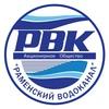 Ao Ramenskiy-Vodokanal