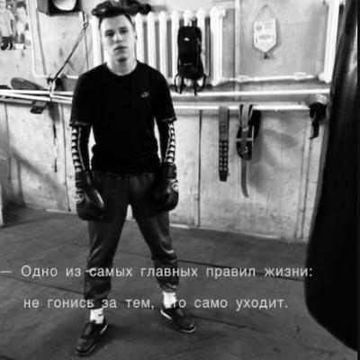 Влад Питерских