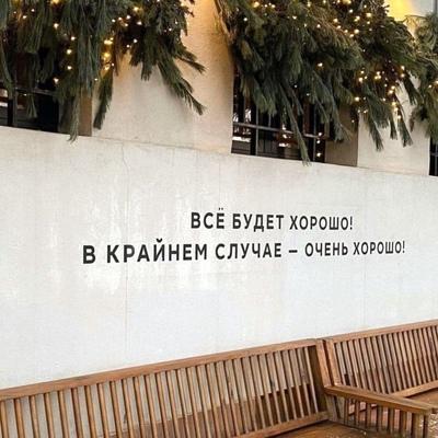 Svetlana Astakhova, Tyumen