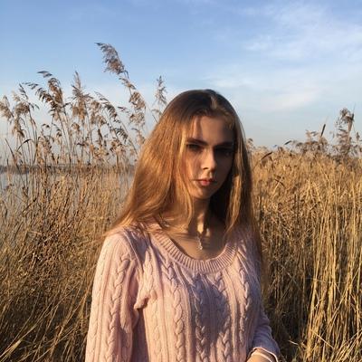 Ангелина Таратухина, Курчатов