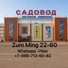Zum Ming 22-60
