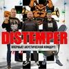 12.03 | DISTEMPER - Акустика | 12 АТМ