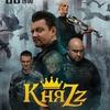 Группа КняZz в Иркутске | 22.04.21