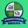 """МАОУ """"Школа агробизнестехнологий"""" города Перми"""